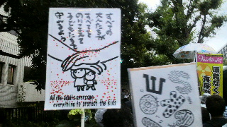 20日も雨の中を国会包囲デモに来ています。
