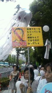 8月17日も国会包囲デモに来ました。