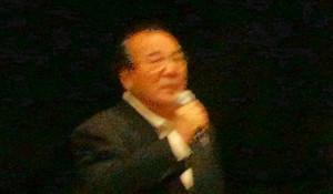 Aikawa