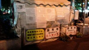 Tent1014