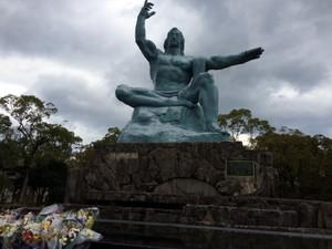 Nagasakizo