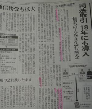 Tokyo525a
